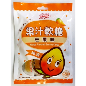 Mango Flavored Gummy Candy 85gmx12bag
