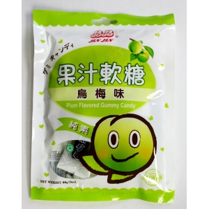 Plum Flavored Gummy Candy 85gmx12bag