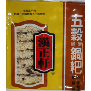 5 grains Rice Cake 200Gx24(7oz)