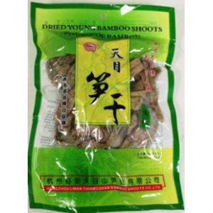 Dried young bamboo shoot 250Gx40
