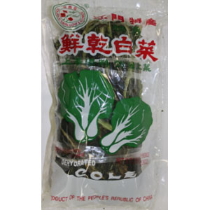 Dried vegetable 150Gx50