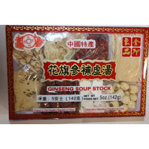 American ginseng and sea coconut soup 142Gx48