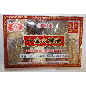 Assorted herbs soup 142Gx50
