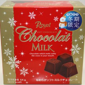 Royal soft milk chocolat 54gX30