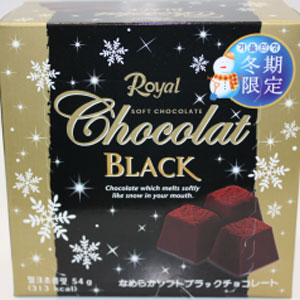 Royal soft black chocolat 54gX30