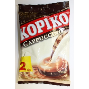 Coffee Cappuccino Flavor candy
