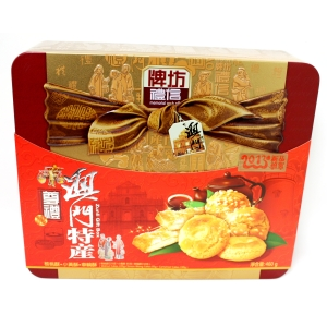 ASSORTED BISCUITS 460gx12